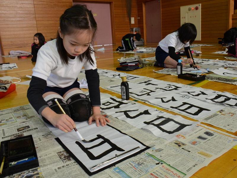 Kakizome, la première calligraphie de l'année au Japon