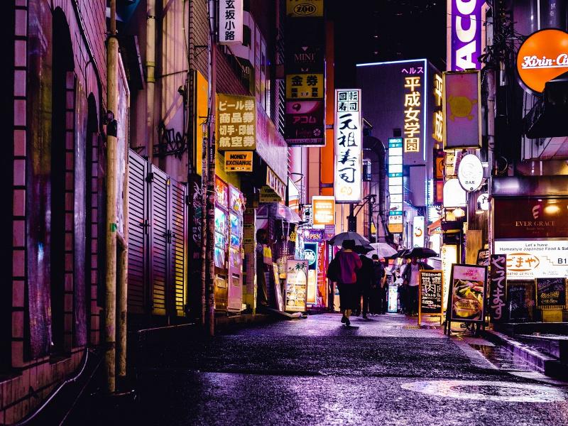 Partir au Japon avec un petit budget