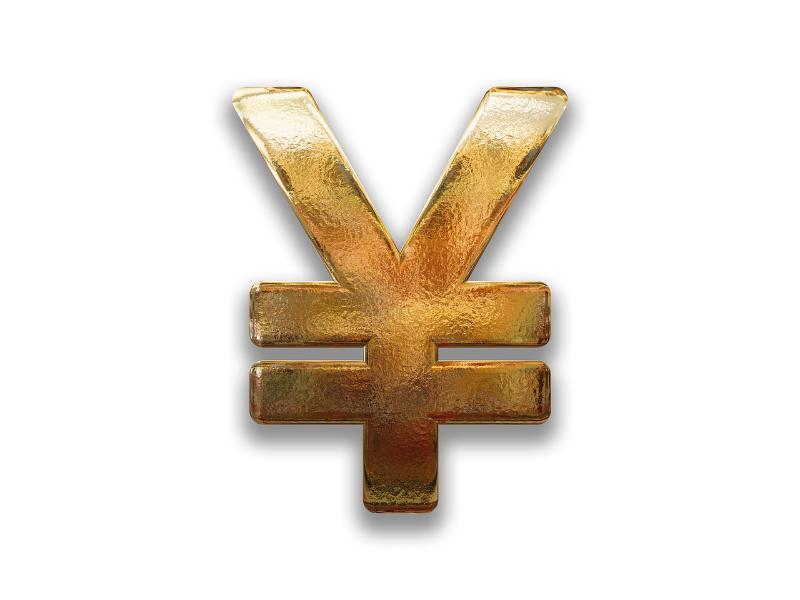 Dossier sur le Yen : Monnaie Officielle du Japon